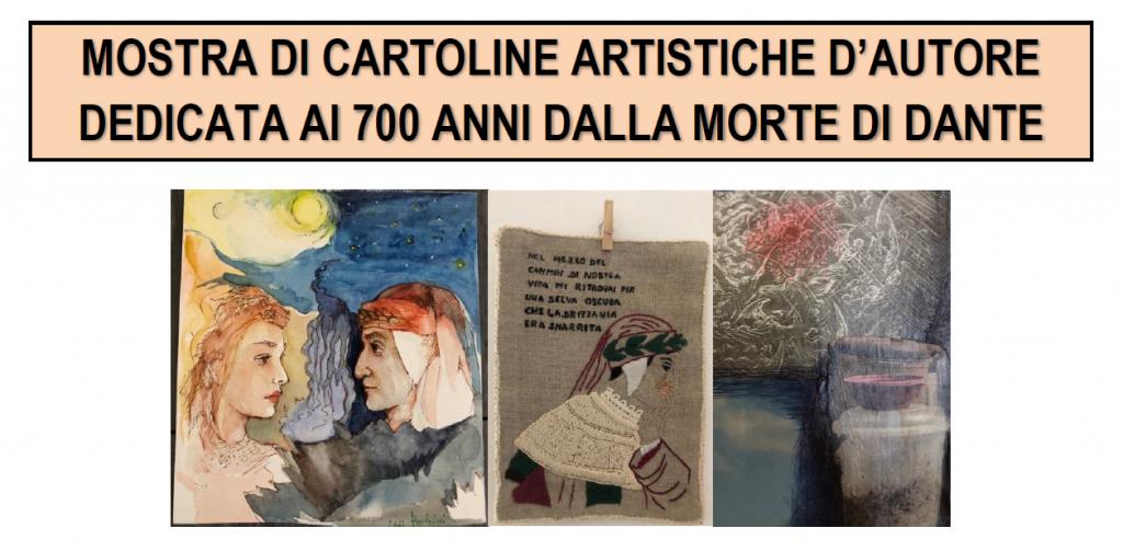 COMOEDIA- Mostra di Mail Art al Comune di Imbersago