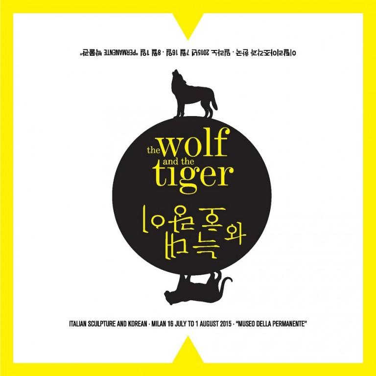 """MOSTRA """"THE WOLF AND THE TIGER. SCULTURA ITALIANA E COREANA"""" – FINO AL 1 AGOSTO"""