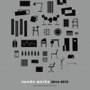 nendo-works_2014-2015_keyvisual_A3_fix